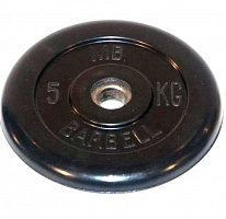 Barbell диски 5 кг 26 мм